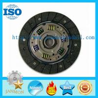 China OEM ODM clutch disc,Clutch cover,Customized clutch disc,Original clutch disc,Clutch plate,Clutch assembly,Clutch assy wholesale