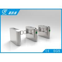 China Automatic RFID access control system swing gate opener for gym entrance solution wholesale