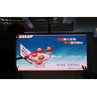 China Energy saving full color Outdoor SMD pixel LED display screen For banks wholesale