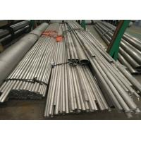 China Aluminum Fin Tube Stainless Steel Boiler Tubes For Marine Food Chemical Power Plant wholesale