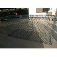 Buy cheap PVC Coated Galvanized Gabion Wire Mesh 2 X 1 X 1m Fit Rivers Control from wholesalers