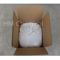 China Diacetone Acrylamide (DAAM) Organic Catalyst CAS 2873-97-4 Chemical Auxiliary Agent 99% wholesale