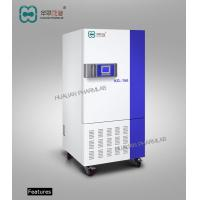 China Clinical Medical Laboratory Machines / Drug Stability Test Chamber In Pharmacy wholesale
