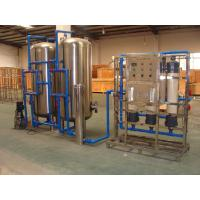 China Mineral Water Treatment Ultrafiltration System on sale