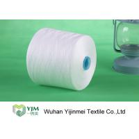China 20s/2 - 60s/3 Low Shrink Spun Polyester Yarn , High Tenacity Polyester Yarn Durable wholesale