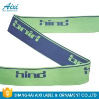 China 20mm - 50mm Jacquard Elastic Waistband Printed Elastic Waistband For Underwear wholesale