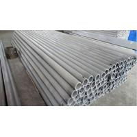 China Reaction Bonded Silicon Carbide Tube , High Hardness Ceramic Beams For Kiln wholesale