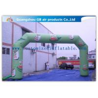 China Promotion Arch Square Custom Inflatable Arch With Printing , Strong Pvc Bag Packing wholesale