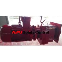 Quality Aipu APMA Drilling mud agitators for sale used in drilling solids control for sale