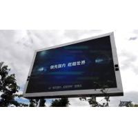 China 1R1G1bB P8 Full Colour Led Display Led Advertising Screens Perfect Uniformity wholesale