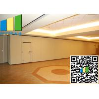 Wooden Activity Folding Partition Walls Acoustical Folding Partitions 2.56 Inch