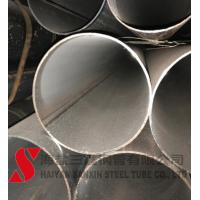 China Hydraulic Round Rolled Welded Steel Tube High Precision Cold Drawn wholesale