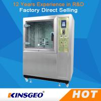 Buy cheap SUS304 Temperature Humidity Test Chamber / Dust Test Chamber Stainless Steel from wholesalers
