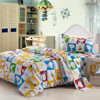 China Summer Suite for children primary cotton mat three-piece suite. wholesale