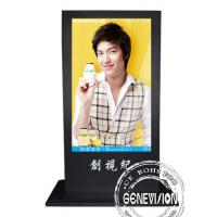 """China 55"""" Kiosk Digital Signage LCD Display with English / French / German wholesale"""