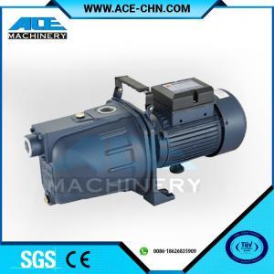Quality Plastic Sump Pump Price,Circulator Pump Hot Sale,Self Primingpump Electric & Centrifugal Monoblock Pumps for sale