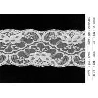 China Underwear Lingerie Lace Fabric wholesale