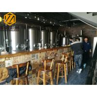 China Indoor / Outdoor Complete Microbrewery System Capacities Up To 120000HL wholesale