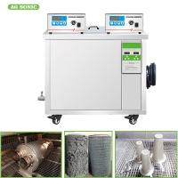 China Electrostatic / Grease / Hydraulic Ultrasonic Filter Cleaning Machine 40khz Frequency wholesale