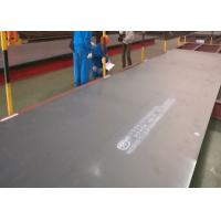 China Customized Size Hot Rolled Plate Steel / Mild Steel Plate Smooth Surface wholesale