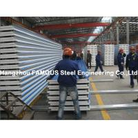 China Corrugated Steel Roofing Sheet Metal Roofing Sheets Sandwich Panel EPS PU Rock Wool wholesale