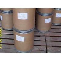 Sodium 2,7-dihydroxyl naphthalene-3,6-disulfonate for sale