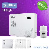 Buy cheap WellBlue Reverse Osmosis Drinking Water Filter System High Performance from wholesalers