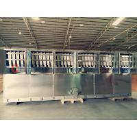 China Integrated Edible Ice Cube Machine With Stainless Steel Frame wholesale