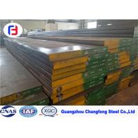 China Grade 1.2083 / 420 Steel Flat Bar Thickness 20 - 90mm Prehardened Condition wholesale