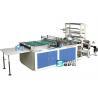 China Hot Cutting Side Sealing And Cutting Bag Making Machine 5.5Kw Step Motor Driving wholesale