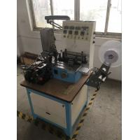 China Textile Braid Nylon Tape Ultrasonic Label Cutting Machine 1800W wholesale