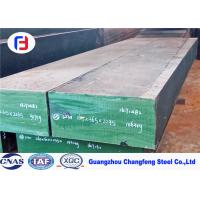 Buy cheap Plastic Mould Steel Flat Bar 1.2311 / P20 Prehardened With Good Polishability from wholesalers