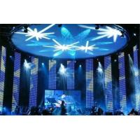 Buy cheap LED Stage Screen Curtain Rental , P56.25mm Led Video Wall Curtain For Concert from wholesalers
