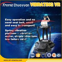 China 360° Panoramic Vibrating VR Simulator Coin Operated With HD VR Glasses on sale