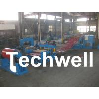 China 0.2 - 2.0 * 1300mm Simple Steel Coil Slitting Cutting Machine With 0 - 30m/min Speed wholesale