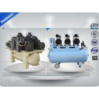 China Small Low Noise Oilless Air Compressor / Air Cooling Portable Air Compressor on sale