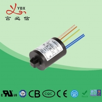 China Yanbixin 250V 16A Plastic Power Supply Noise Filter For White Household Appliance wholesale