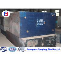 China 1.2378 / P20 + Ni Mold Steel Plate , High Hardnability Forged Plastic Mould wholesale