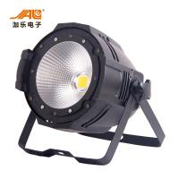 China China Top Quality 100W COB High Power Indoor Disco Led Par Lights Led Party Light wholesale