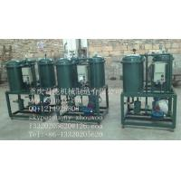 Quality TLA light fuel oil filter,oil purification plant for sale