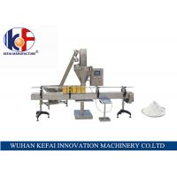 China Multifunctional Automatic Weighing food powder filling machine packing machine wholesale