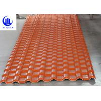 China Heat Insulation Tinted Corrugated Plastic Roofing Pvc Anti - Fire Surface Material Roof Cover wholesale