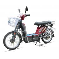Buy cheap CG Seat Full Suspension Electric Bike Carbon Steel Beach Cruiser Motorized Bike from wholesalers