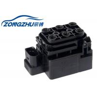 China Plastic Audi Q7 Air Suspension Valve Block With 1 Year Warranty 7L0698014 wholesale
