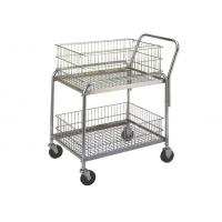 "China Silver Rolling Mail Cart 30""L X 23""W X 38""H Chrome Finish 18 Gauge Steel wholesale"