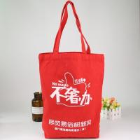 China Large Fashion 100% Cotton Recycled Canvas Bags / Washable Canvas Shopping Bags wholesale