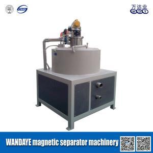 Energy Saving Iron Ore Electromagnetic Slurry Separator For Quartz Beneficiation