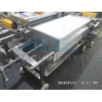 China Blood Filter Machine of Cardboard Type, Fine Chemical Industries Used Filtration Equipment wholesale