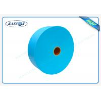 China Custom Soft 100% Virgin PP Non Woven Medical Fabric , OEM Medical Nonwovens wholesale