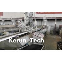 Quality PVC/ PE / WPC Profile Extrusion Line Recycling Plastic Machine , Wood Plastic Composite Extruder for sale